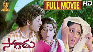 Download Soggadu Telugu Movie Full HD | Sobhan Babu, Jayasudha, Jayachitra | Suresh Productions Video