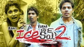 Download Ram Gopal Varma Ice Cream 2 Telugu Movie Shots.. Video