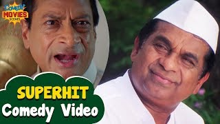 Download Best Comedy Videos | Brahmanandam and Ms Narayan Comedy | Latest Comedy Scenes | Mr Medhavi Film Video