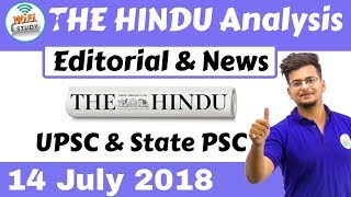 Download 9:00 AM - The Hindu Editorial Analysis 14th July 2018 [UPSC/State PSC] by Manvendra Sir Video