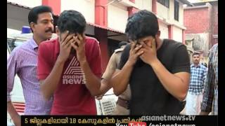 Download Chain snatchers arrested FIR 1 Feb 2016 Video