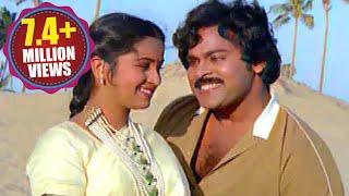 Download Abhilasha Songs - Yureka (Navvindi Malle Chendu) - Chiranjeevi, Radhika Sarathkumar Video