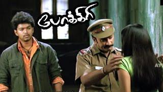 Download Pokkiri | Pokkiri Tamil Full Movie Scenes | Vijay helps Asin to Escape | Pokkiri Vijay Mass Scene Video