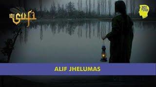 Download Jhelumas: Alif | Music Video | Sufi Music In India | Unique Stories from India Video