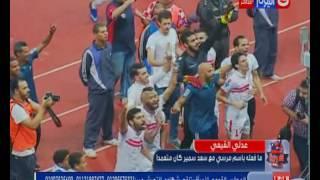 Download كورة كل يوم عدلي القيعي: ضرب باسم مرسي لـ سعد سمير متعمداً..ويستحق الطرد Video