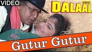 Download Gutur Gutur Full Video Song | Dalaal | Mithun Chakraborty, Ayesha Jhulka | Kumar Sanu, Alka Yagnik Video