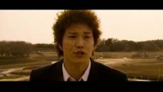 Download 市原隼人主演 映画 「ネガティブハッピチェーンソーエッヂ」 予告編 Video