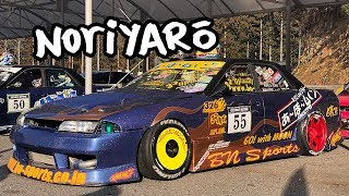 Download Skyline drift at the R32 and R34 festivals in Japan 2019 Video