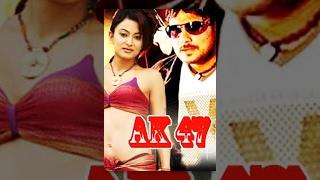 Download AK 47 | Nepali HD Full Movie | Jharana Thapa, Bishal Bista, Sushil Pokharel Video