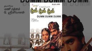 Download Dumm Dumm Dumm Video