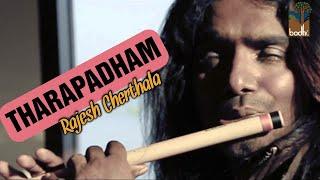 Download Tharapadham | Flute cover | Rajesh Cherthala | Artists' Hub Video