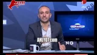 Download وائل رياض الله يرحم تريكة كان بينيم افريقيا من المغرب Video