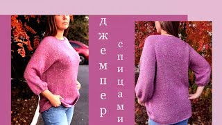 Download Самый простой свитер спицами 1/4 часть Василиса Video