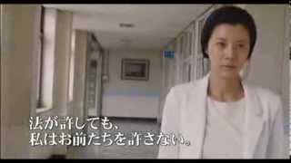 Download 映画『母なる復讐』予告編 Video