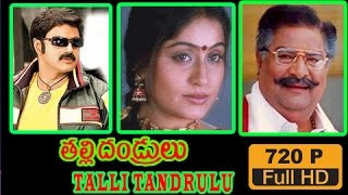 Download Talli Tandrulu Super Hit Telugu Movie | Balakrishna | Vijayashanthi | upload 2015 Video