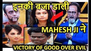 Download MAHESHJI FINALLY LASHES OUT TEAM RESHAM | PUBLIC KA DIL JEETA | BIGG BOSS MARATHI Video