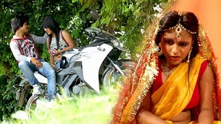 Download Tohar Shadi # तोहार शादी # Ranjeet Singh # Sad Song # Bhojpuri Video # Latest Song Video