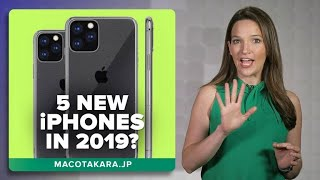 Download The iPhone 11 could come in 5 different options | The Apple Core Video