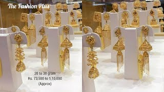 Download Latest Gold EARRING Designs with WEIGHT and PRICE HUGE COLLECTION Video