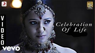 Download Aayirathil Oruvan - Celebration Of Life Video | Karthi | G.V. Prakash Video