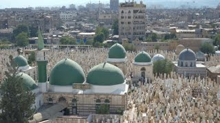 Ziarat Syria-Tomb of Bibi Sakina and Bibi Umme Kalsoom Free Download