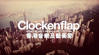 Download Clockenflap 2015 Final Highlights Video