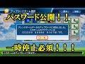 Download 【パワプロ2017】作成した選手のパスワード、パワナンバー公開#1 Video