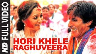 Download Hori Khele Raghuveera Full Song | Baghban | Amitabh Bachchan, Hema Malini Video