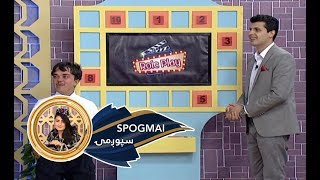 Download Spogmai Shamshad TV 04.07.2019 - EP 31 / سپوږمۍ Video
