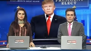 Download Visa Ban on Pakistan is very much possible under Trump Video