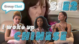Download ″I Woke Up Chinese″ GROUP CHAT S:1 EPISODE 2 Video