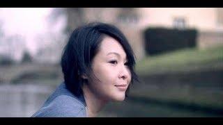 Download 回顧劉若英對陳昇「15年的愛情執著」,她最終選擇放下:人這一生,終究要學會和自己和解! Video