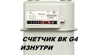 Download Газовый счетчик ВК G4 устройство и остановка. Video