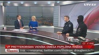 Download VP pretterorisma vienība Omega papildina rindas Video