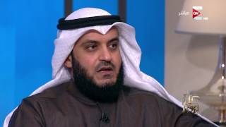 Download الشيخ مشاري راشد العفاسي مع الإعلامي عمرو أديب .. في برنامج كل يوم Video