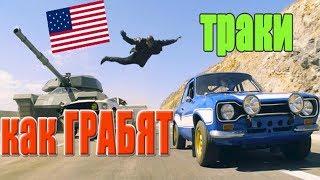 Download Ограбление траков на дорогах в Америке! Дальнобой по США Алекс Брежнев/ Жизнь в Америке Video