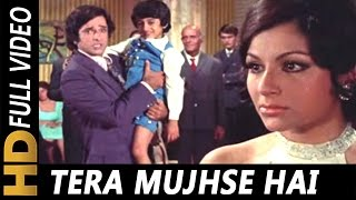 Download Tera Mujhse Hai Pehle Ka Naata Koi | Kishore Kumar | Aa Gale Lag Jaa 1973 Songs| Sharmila Tagore Video