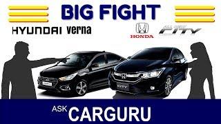 Download Verna vs City, टॉप 5 समस्यांए, CARGURU, हटकर, Important points of Hyundai Verna & Honda city. Video