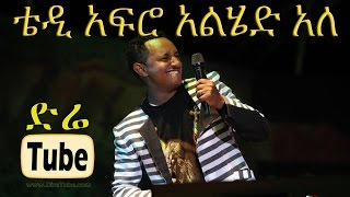 Download Teddy Afro - Alhed Ale - አልሄድ አለ [NEW! Single 2015] Video