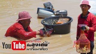 Download พ่อไหญ่แอ๊ะ นักล่าปลากดแห่งลำน้ำเผื่อ ดักปลากดด้วยกระป๋องเหลือใช้ Video