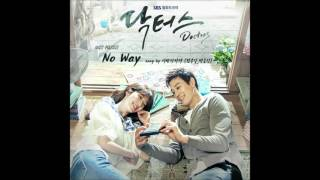 Download No Way - 박용인(어반 자카파), 권순일(어반 자카파) [SBS 드라마 닥터스 OST Part. 1] Video