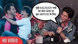 Download Shahrukh Khan Show LOVE and RESPECT for Salman Khan | Zero Official Trailer Launch Video