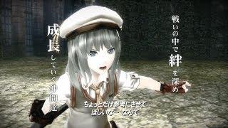 Download PSP/PS Vita「GOD EATER 2」PV TGS2012フルバージョン Video