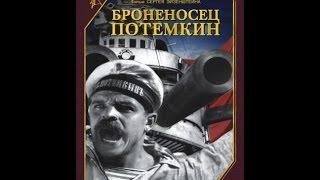 Download Броненосец Потемкин ( 1925, СССР, Драма, История ) Video