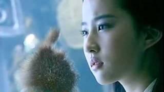 Download 胡歌Hu Ge-逍遙嘆(仙劍一插曲)-高清原創版 Video