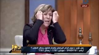 Download العاشرة مساء  شاهد انهيار فريدة الشوباشى على الهواء أمام الداعية السلفى وليد إسماعيل Video