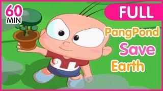 Download การ์ตูนปังปอนด์ลดโลกร้อน [ตอนยาว]   PangPond Save Earth [Full]   PangPondClub HD Video