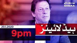 Download Samaa Headlines - 9PM - 20 January 2020 Video