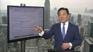 Download 【今日点击】前加州参议员:神韵在指引未来(小米全球副总裁 中共政治局) Video