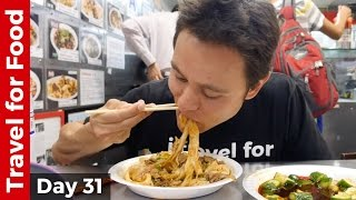 Download Spicy Cumin Lamb Noodles at Xi'an Famous Foods & Flushing Food Tour! Video